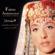 Fairouz - Andalusseyat (Mowashah)