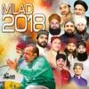 Milad 2018 - Islamic Naats