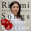 Asadoyayunta - Rimi Natsukawa