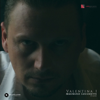 Maurizio Lucchetti - Valentina I portada