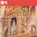A. Gabrieli: Ricercar in the 12th Mode - Sergio de Pieri