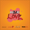 Signal Band - Ani Ba Yo Love (feat. Shelly) artwork