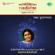 Madhur Madhur Banshi Baje - Sandhya Mukherjee