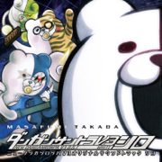 Danganronpa V3: Killing Harmony Original Soundtrack White - Masafumi Takada - Masafumi Takada