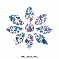 Mrs. GREEN APPLE - 僕のこと - EP artwork