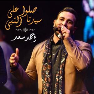 Ahmed Saad - Sallo Ala Sedna El Naby