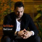 Tob El Ghader