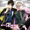 ALIVE 「X Lied」vol.3 宗司&涼太 - Single