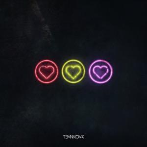 Под сердцами в кругах - Single