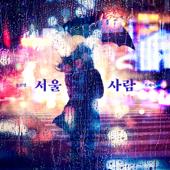 Seoul (feat. 브레이)