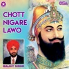 Chot Nigare Lawo feat Golden Star