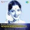 Nenjam Marappathillai (Original Motion Picture Soundtrack)