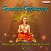 Sanskrit Stothrams (Jagadguru Adi Shankaracharya Jayanti Special)