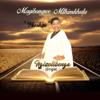 Mayibongwe Mthimkhulu - Ngizolibonga artwork