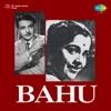 Bahu Original Motion Picture Soundtrack