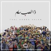 Thal Hobbo Salam