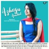 Azhagu Aruvikal Single