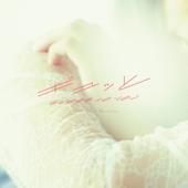 Gyutto / Close to You - EP