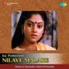 Nilave Malare (Original Motion Picture Soundtrack)