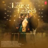 Laung Laachi (Title Track) - Mannat Noor