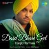 Dard Bhare Geet EP
