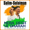 Mera Desh Hi Dharam Single