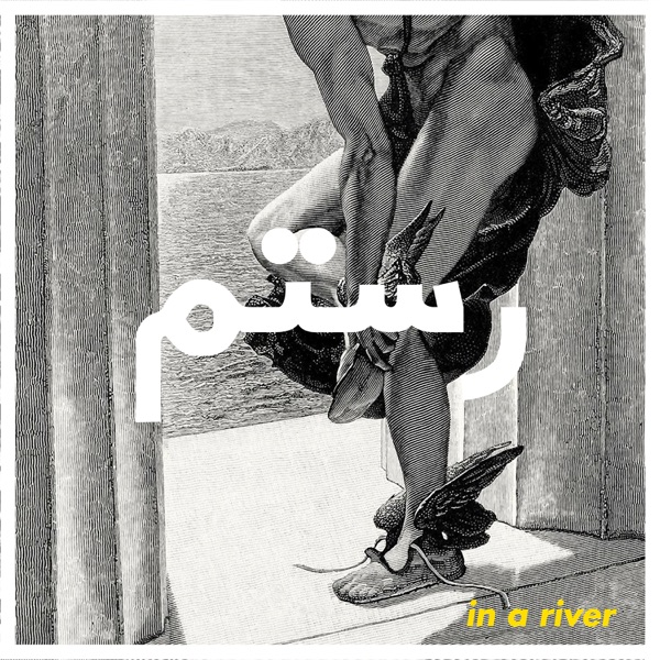In a River - Single