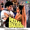 Pataal Bhairavi (Original Motion Picture Soundtrack)