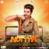 Inspector Notty K (Original Motion Picture Soundtrack) - Single
