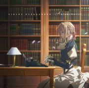 VIOLET EVERGARDEN: Automemories - Evan Call - Evan Call