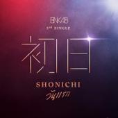 Shonichi - BNK48