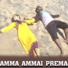 Amma Ammai Prema Single