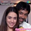 Ninaithale Original Motion Picture Soundtrack