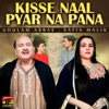 Kisse Naal Pyar Na Pana Single