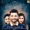Fortuner (Original Motion Picture Soundtrack) - EP