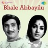 Bhale Abbayilu Original Motion Picture Soundtrack EP
