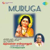 [Download] Karpanai Endralum MP3