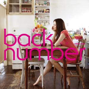 back number - 花束