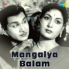Mangalya Balam (Original Motion Picture Soundtrack)