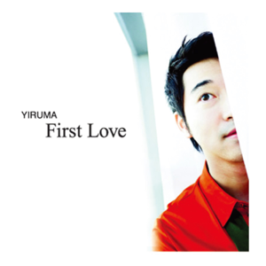Yiruma - Yiruma Special Album 'First Love' (Repackage) [The Original & the Very First Recording]