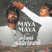 [Download] Maya Maya (Tamil)