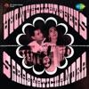 Saraswatichandra Original Motion Picture Soundtrack