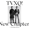 TVXQ - New Chapter #1: The Chance of Love - The 8th Album artwork