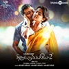 Thiruttuppayale 2 (Original Motion Picture Soundtrack) - EP