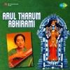 Arul Tharum Abhirami