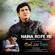 "Naina Roye Re (From ""Chal Jaa Bapu"") - Mohammed Irfan & Rahul Bhatt"
