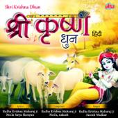 Shri Krishna Dhun