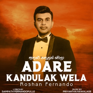 Roshan Fernando on Apple Music