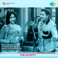 Navarathri (Original Motion Picture Soundtrack) - EP