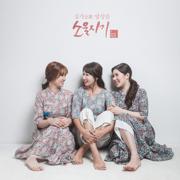 정가 앙상블 Soul지기 1집 - Jeong Ga Ensemble Soul Keeper - Jeong Ga Ensemble Soul Keeper